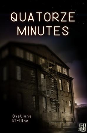 S.Kirilina-Quatorze-minutes