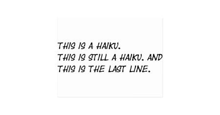 cest_poeme_drole_dun_haiku_meme_ironique_cartes_postales-r5ac50a5c4b9846c3885ec3c83add1950_vgbaq_8byvr_630