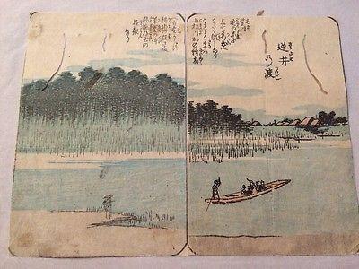 estampe-japonaise-originale-une-barque-traverse-un-etang